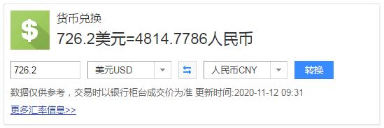 微信截图_20201112094036.png